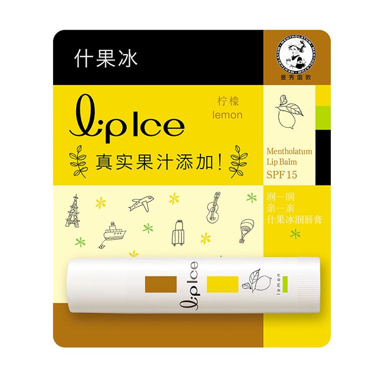 曼秀雷敦 什果冰润唇膏柠檬3.5g