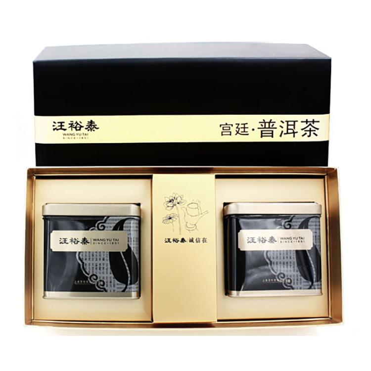 汪裕泰 宫廷云南普洱礼盒200g