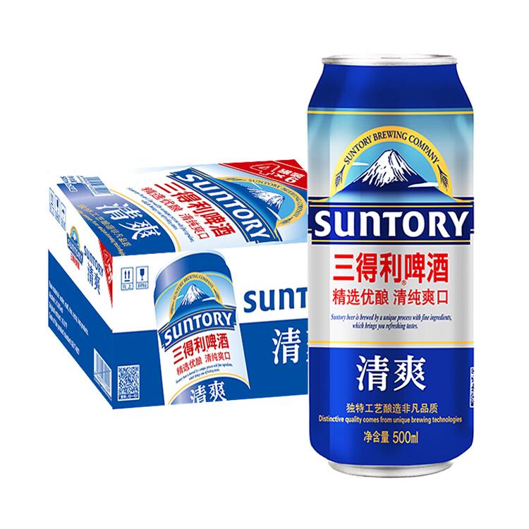 三得利清爽500ml*24(听装)