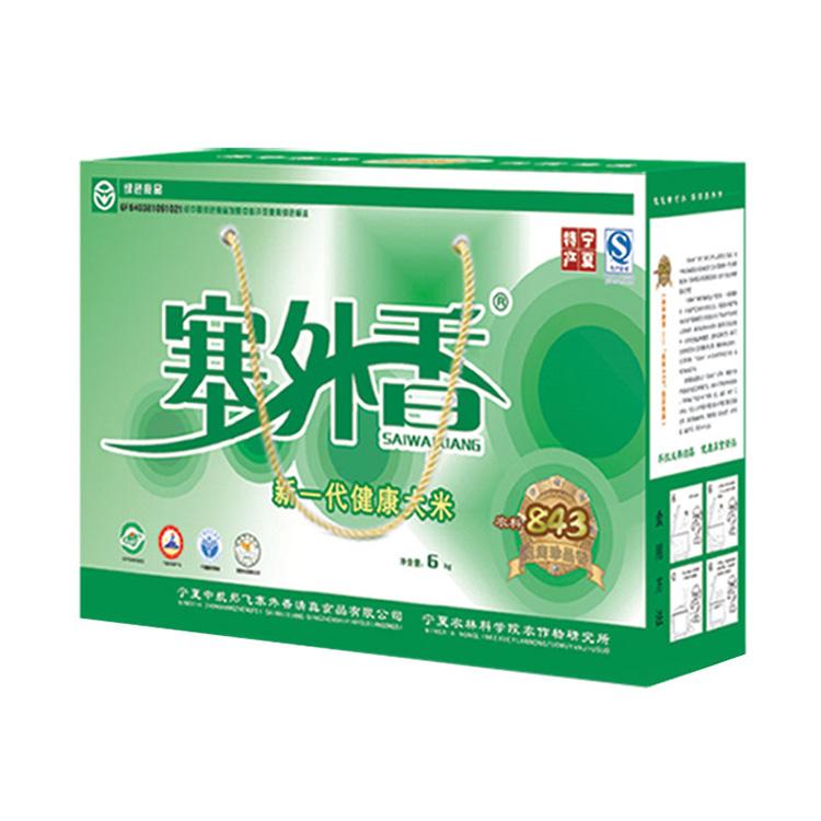 塞外香 宁夏珍品843绿色大米 礼盒装6kg