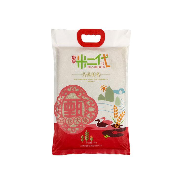 新生米二代 甄品东北五常长粒香5kg