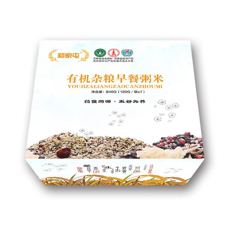 【品牌促销】郑家屯 有机早餐粥米840g 六款珍贵杂粮