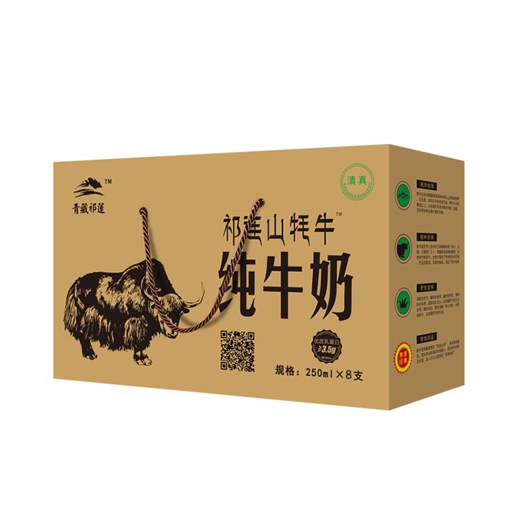 青藏祁莲 祁连山牦牛纯牛奶 250ml*8盒