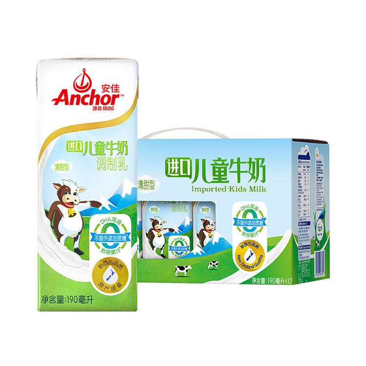 2018/8月 安佳 新西兰儿童牛奶 190ml*12礼盒装(佳助)清甜型