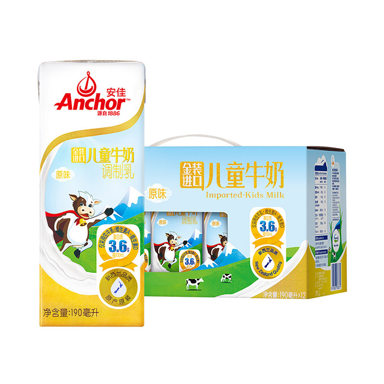 2018/8月 安佳 新西兰儿童牛奶 190ml*12礼盒装(佳配)原味