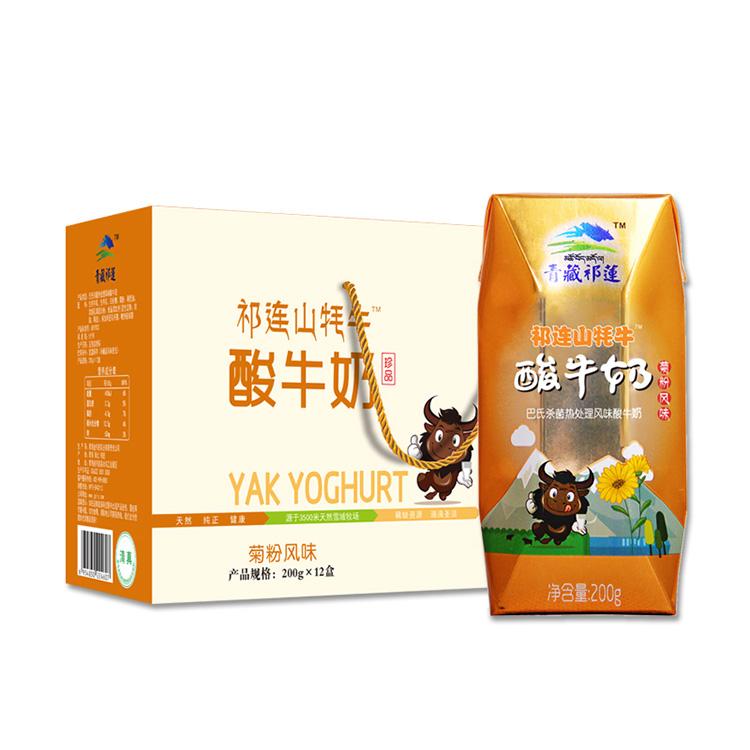 青藏祁莲 祁连山牦牛酸奶(菊粉风味)200g*12盒