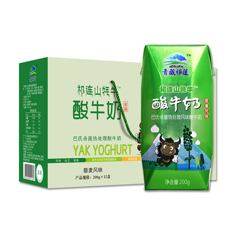 青藏祁莲 祁连山牦牛酸奶(藜麦风味)200g*12盒