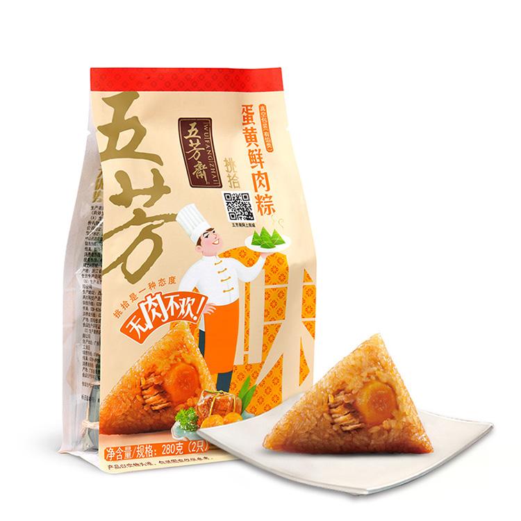 真空140克*2蛋黄鲜肉粽