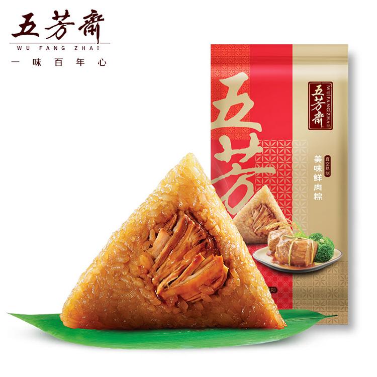 五芳斋美味鲜肉粽100g*2