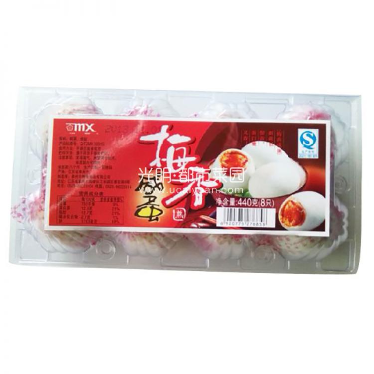 梅香 红心熟咸蛋*8只塑盒