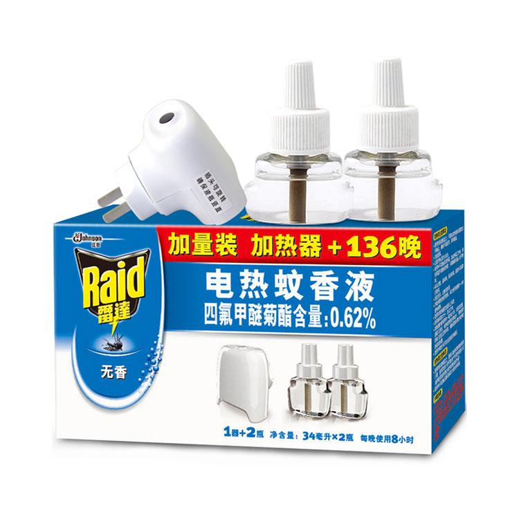 雷达电热蚊香液无香型加热器+蚊香液2瓶136晚