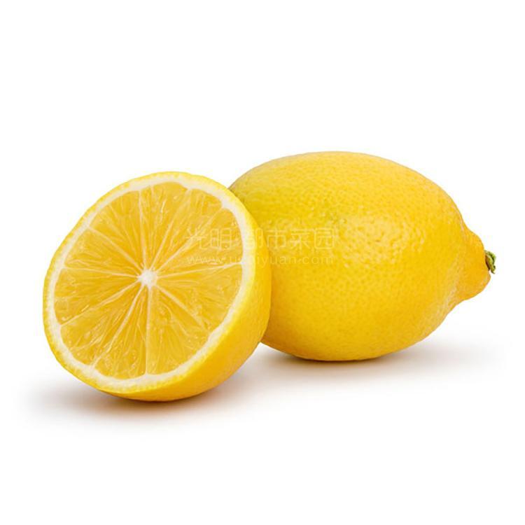 海南黄柠檬4只装