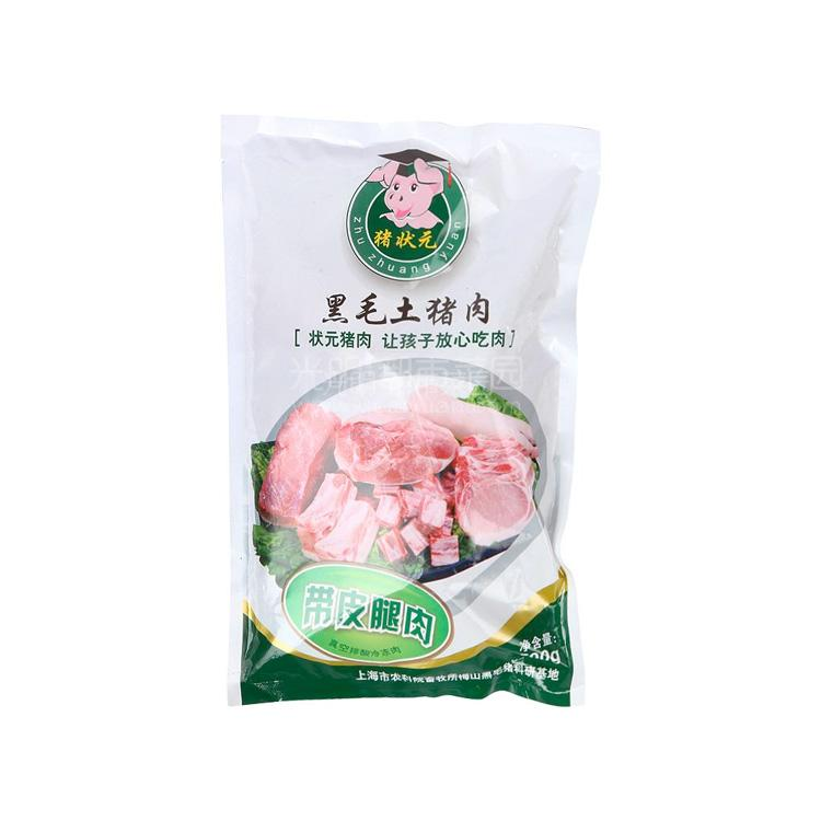 猪状元 上海黑毛土猪肉带皮腿肉 500g