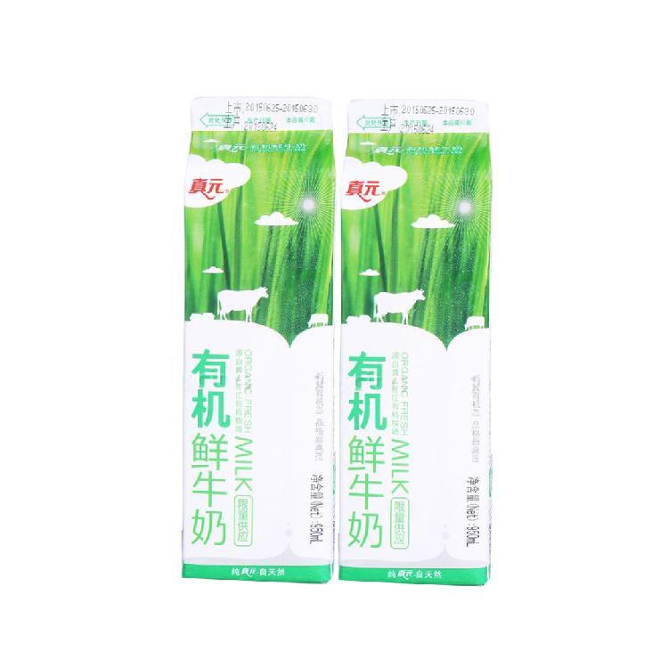 【供应商直发】真元 有机鲜奶 950ml/盒*2
