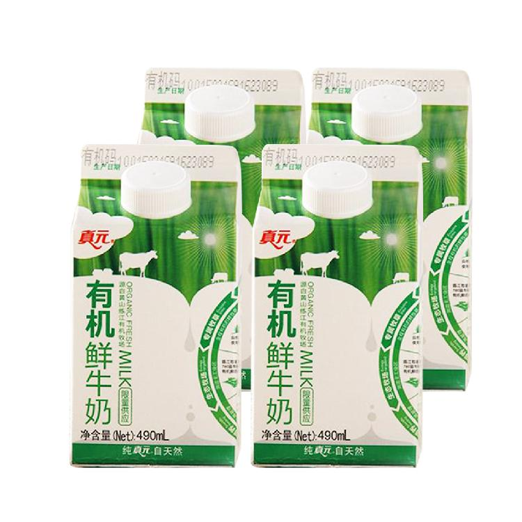 【供应商直发】真元 有机鲜奶 490ml*4盒