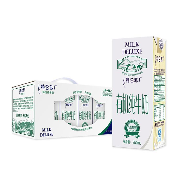 蒙牛 特仑苏有机纯牛奶 250ml*12