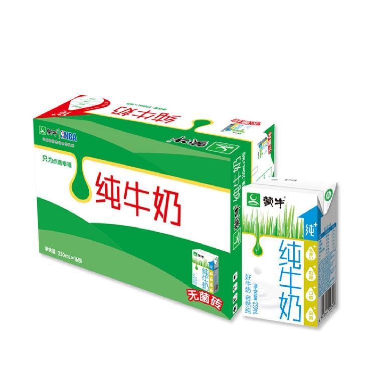 蒙牛 纯牛奶 250ml*16