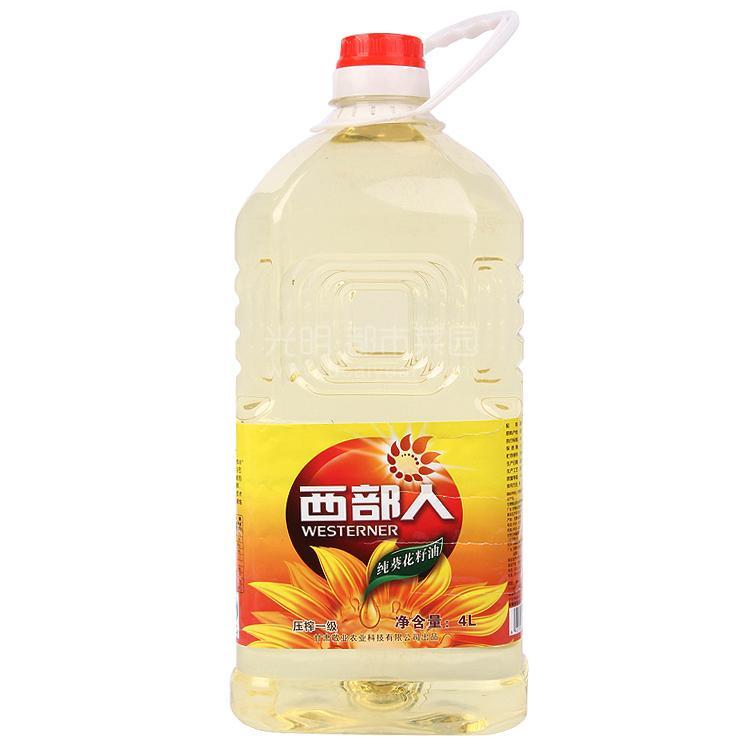 西部人 纯葵花籽油 4L