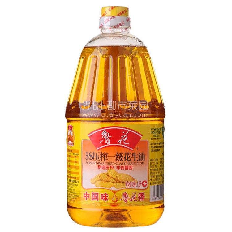 鲁花 5S压榨一级花生油 1.8L