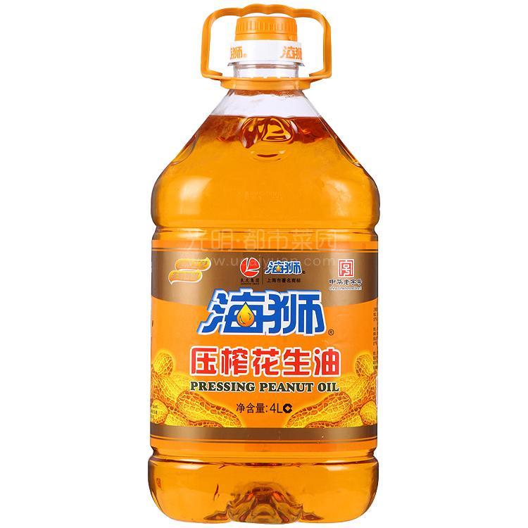 海狮 压榨花生油 4L