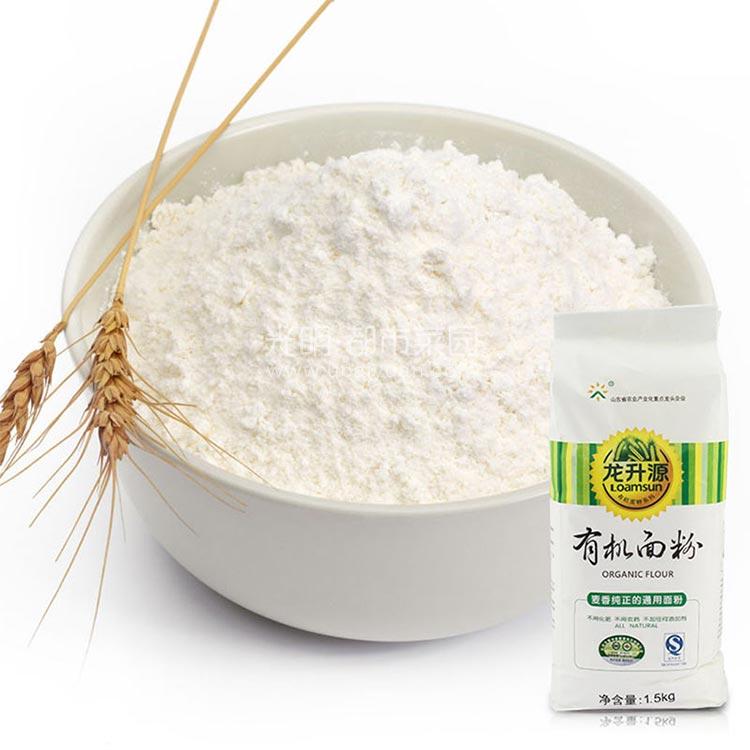 龙升源 有机面粉 1.5Kg