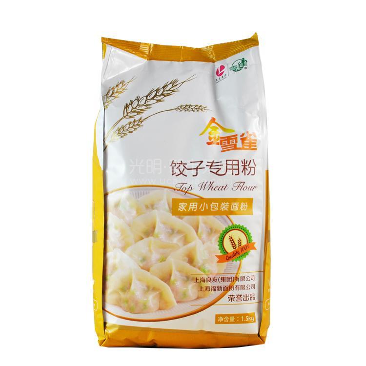 雪雀 饺子专用粉 1.5kg