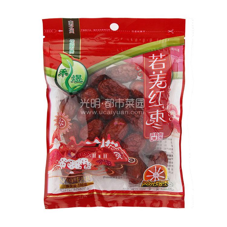 禾煜 若羌红枣 100g