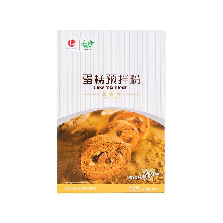 雪雀 蛋糕预拌粉(全麦)300g