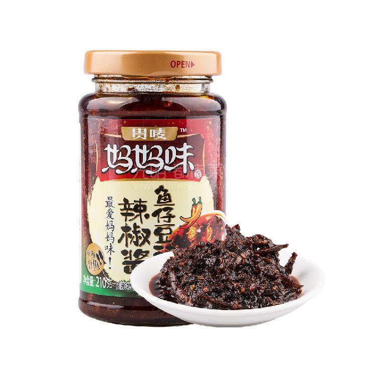 贵唛 鱼仔豆豉辣椒酱 210g