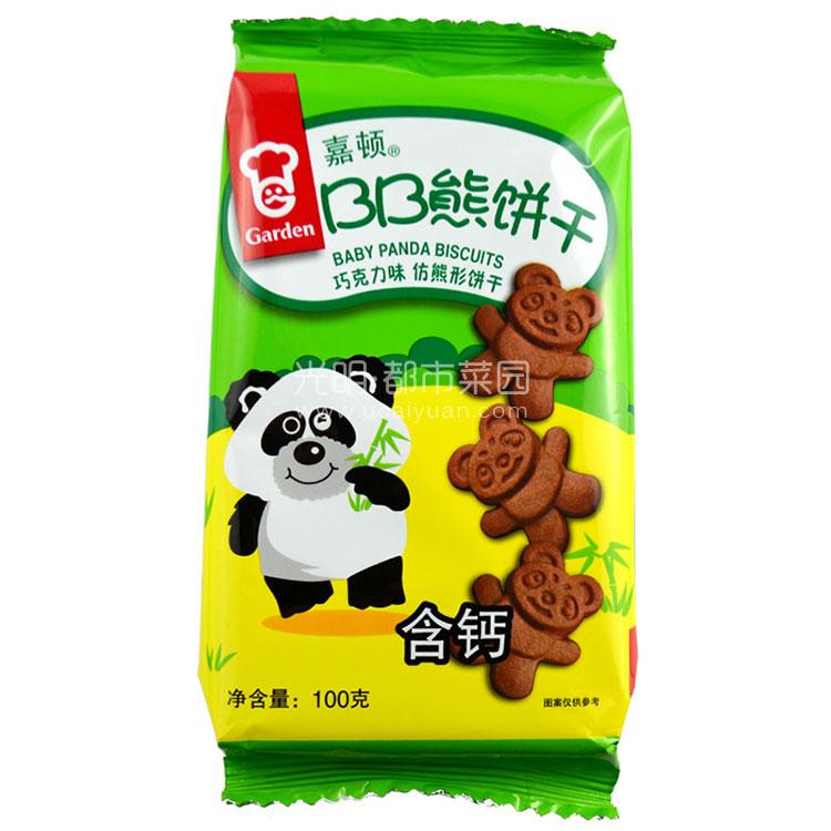 嘉顿 巧克力味BB熊饼干(含钙)100g