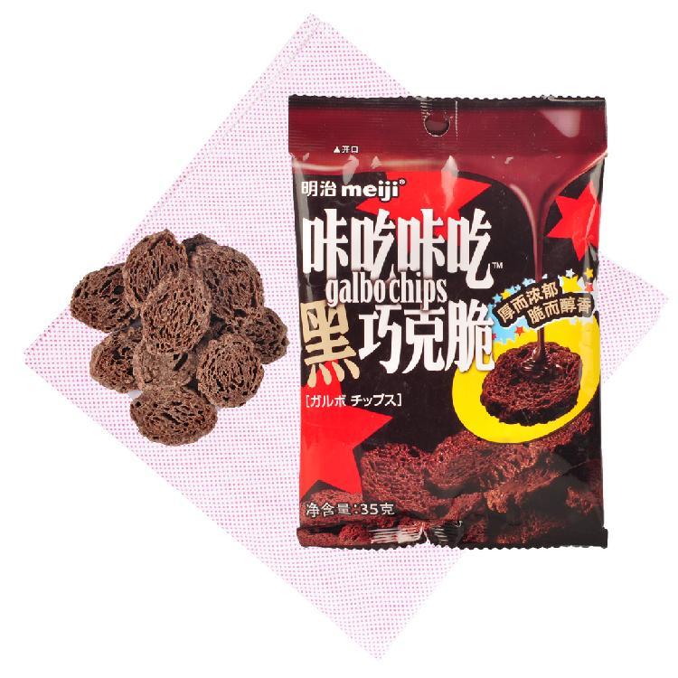 明治 咔吃咔吃黑巧克脆 35g