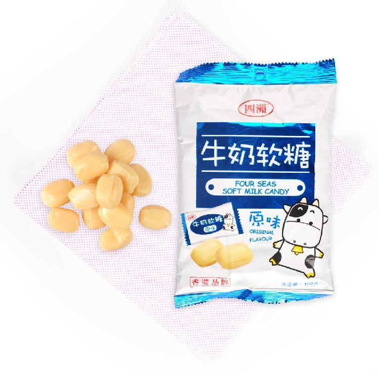 四洲 牛奶糖 100g