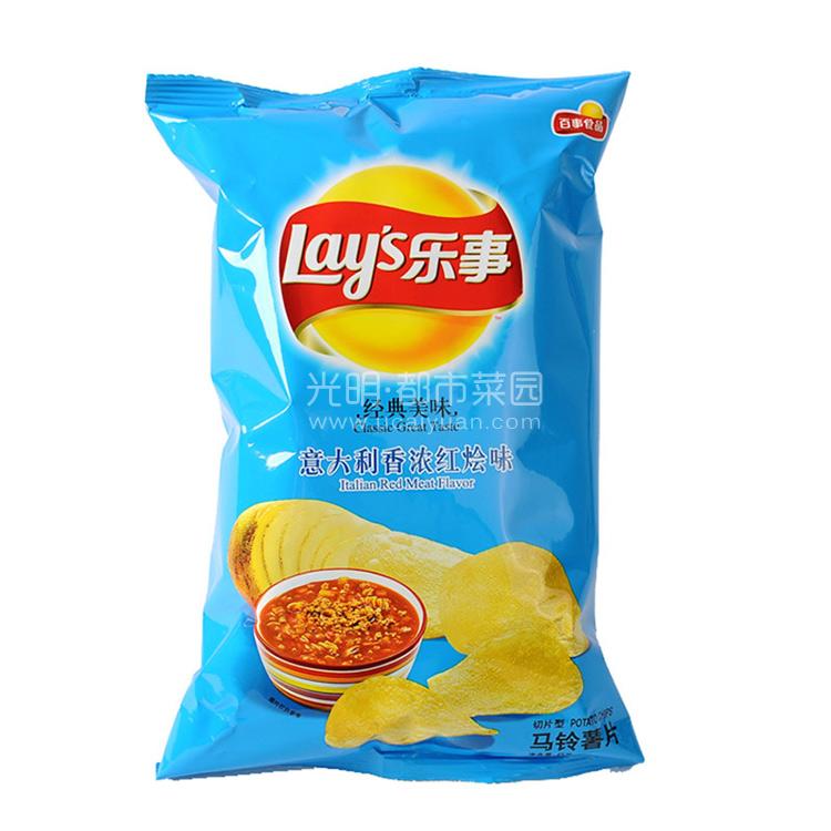 乐事薯片 意大利香浓红烩味45g