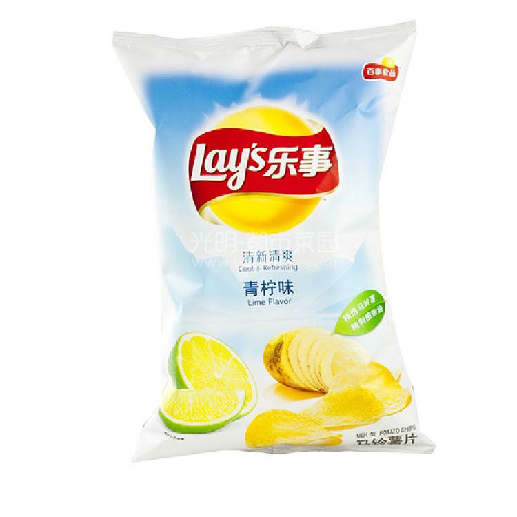 乐事薯片 清新清爽青柠味45g