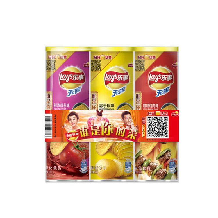 乐事薯片 104g无限组合3连罐(原味+烧烤+番茄)
