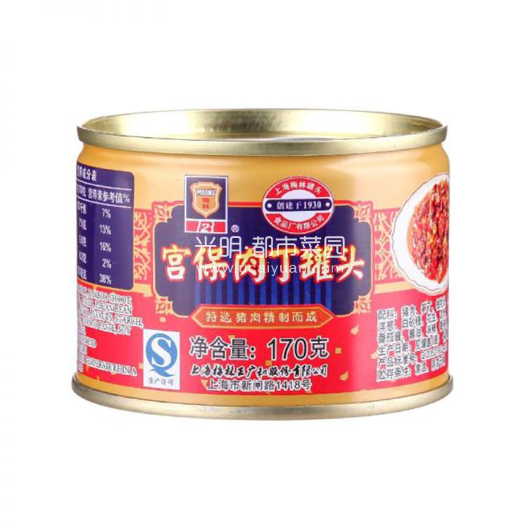 光明食品 梅林 宫保肉丁 170g