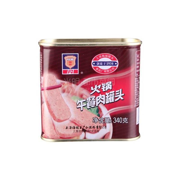 光明食品 梅林 火锅午餐肉340g