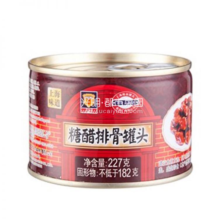 光明食品 梅林 糖醋排骨 227g