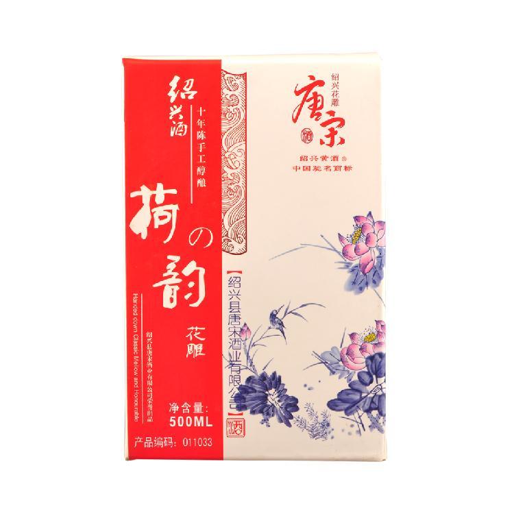 唐宋 十年陈绍兴酒 500ML