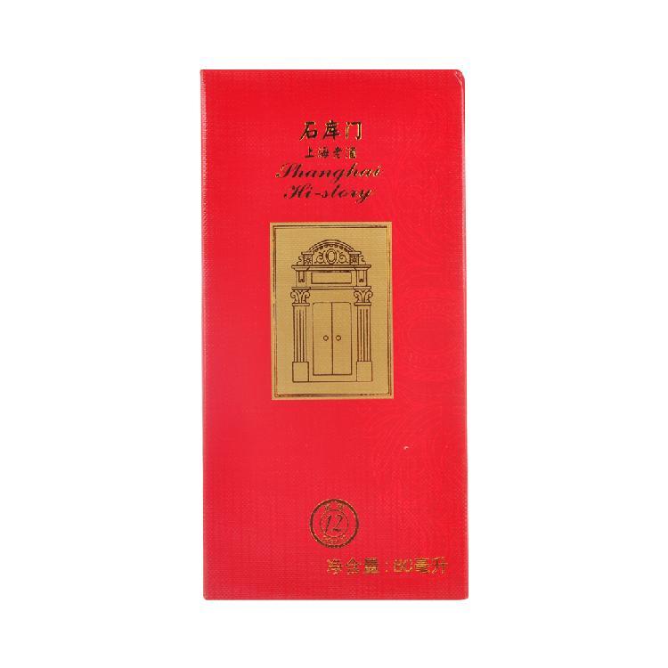 石库门 上海老酒锦绣12年 80ml