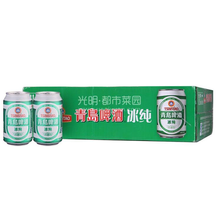 青岛 冰纯啤酒 330ml*24罐