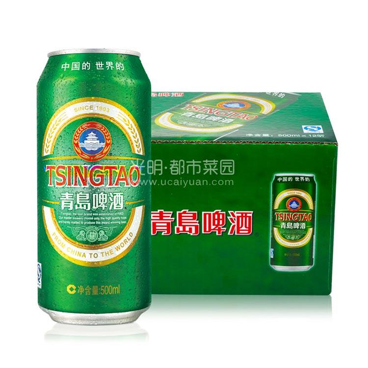 青岛 经典啤酒 500ml*12罐