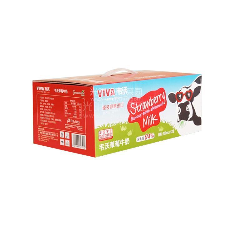 韦沃牛奶(草莓口味)200ml*12
