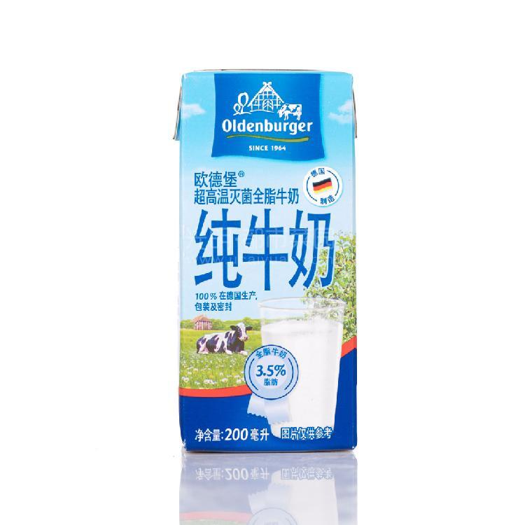 欧德堡 超高温灭菌全脂纯牛奶200ml