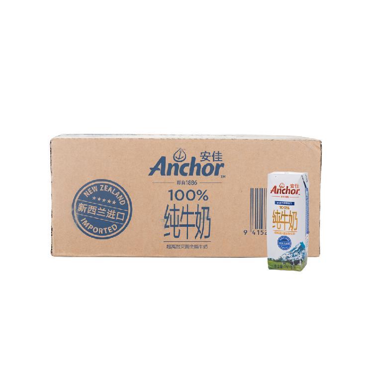 安佳 全脂牛奶 250ml*24盒 超高温灭菌