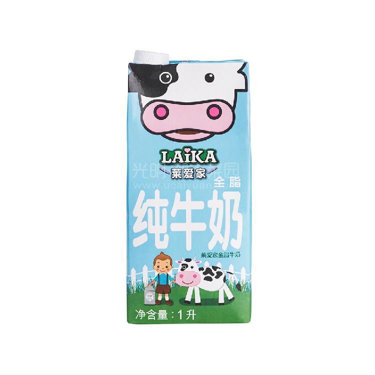 莱爱家 全脂牛奶 1L