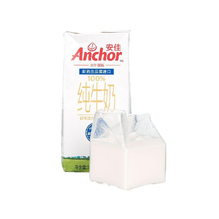 安佳全脂牛奶 1L