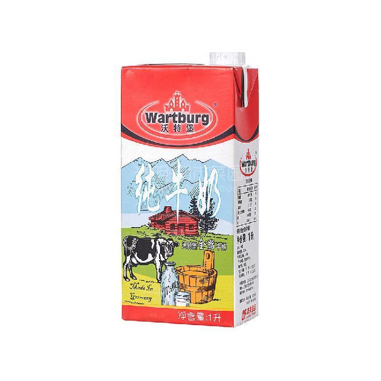 沃特堡 全脂牛奶 1L