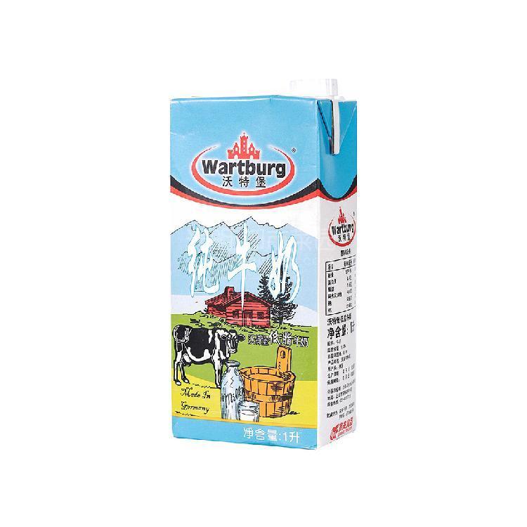 沃特堡 低脂牛奶 1L