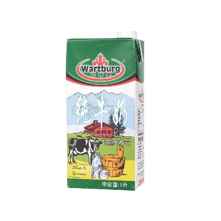 沃特堡 脱脂牛奶 1L